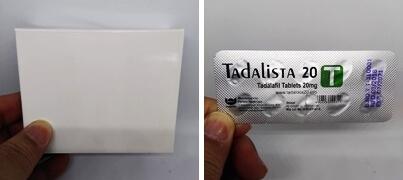 タダリスタ20mg