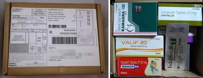 購入商品の梱包状態