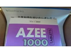 アジー1000mg