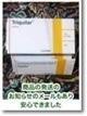 低用量ピル・アフターピルの口コミ|ピル通販 | 送料無料・即日発送