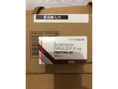 【5位】アキュテインジェネリック(イソトレチノイン)20mgの商品レビュー