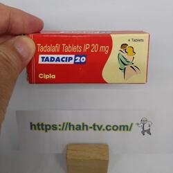 タダシップ20mgの服用体験