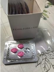 フェマレグラの商品レビュー