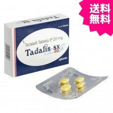 タダリスSX20mg