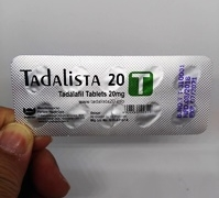 2位:タダリスタ